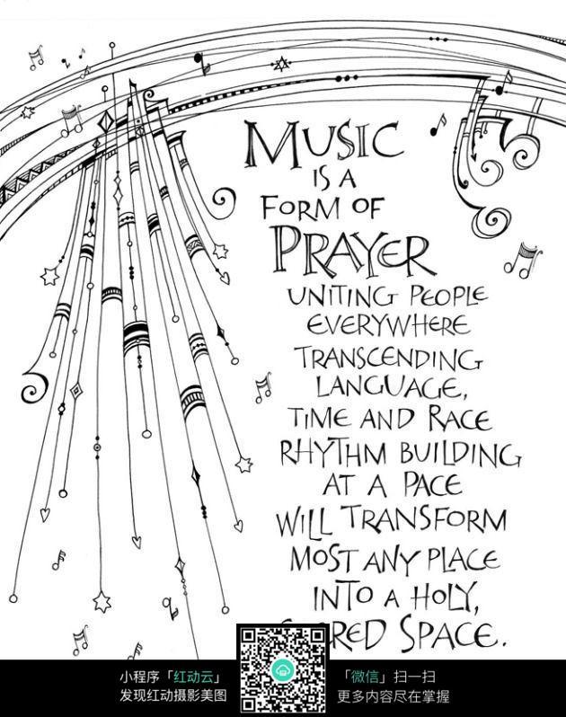 音乐元素手绘插画背景设计图片