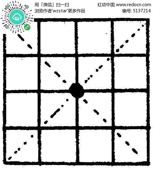 正方形方格花纹
