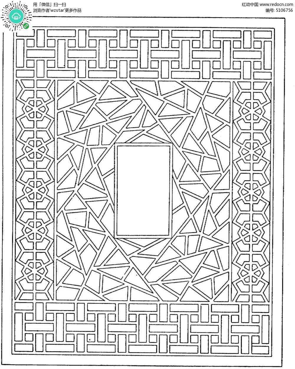 中式古典拼花花纹图片