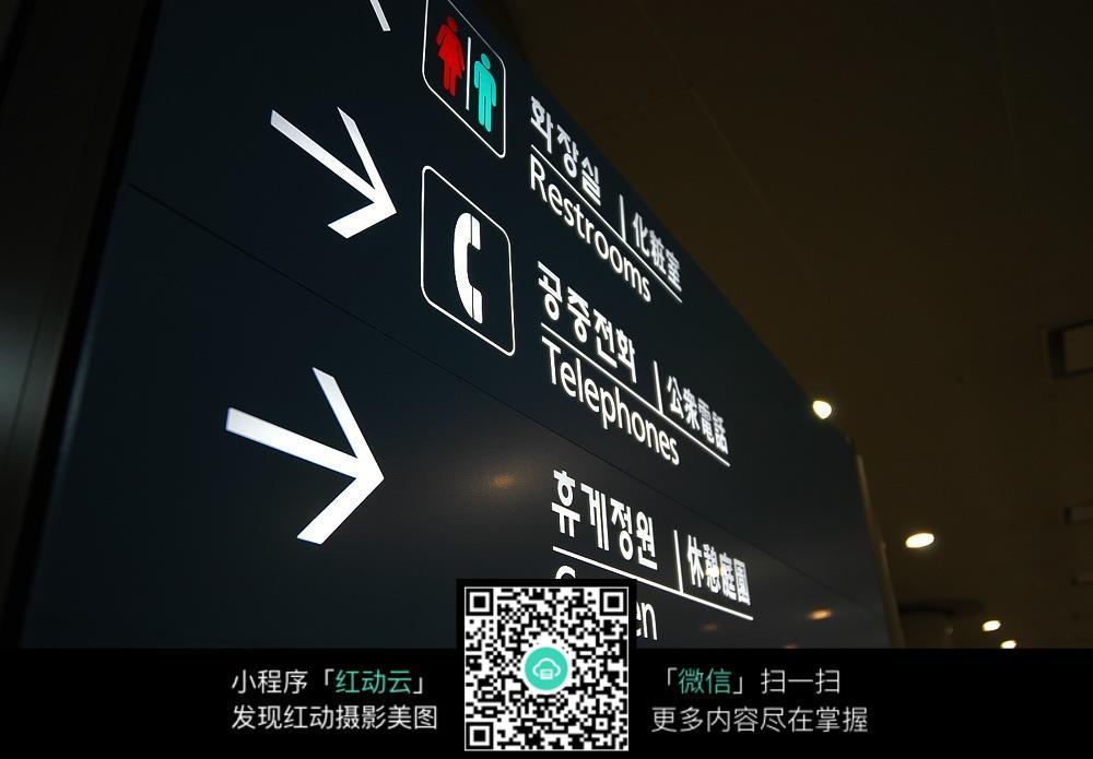 地铁站标志牌