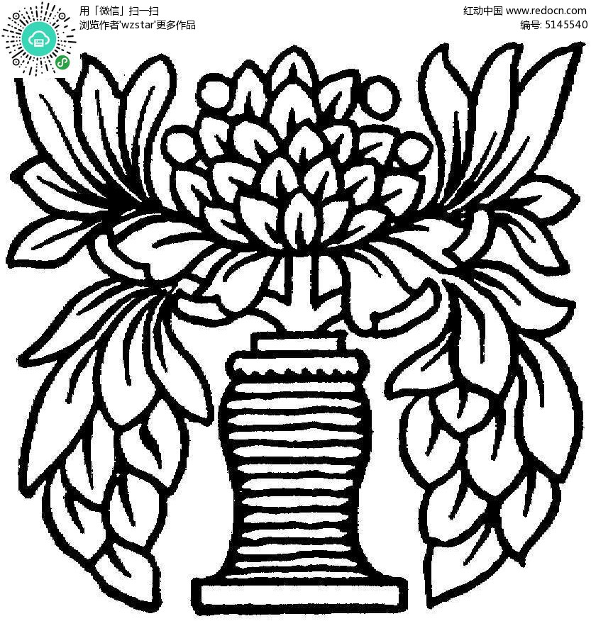 对称花瓶花纹TIF素材免费下载 编号5145540 红动网