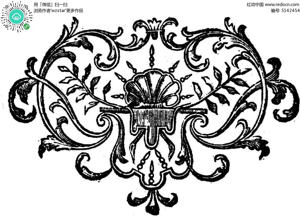 对称枝叶装饰花纹
