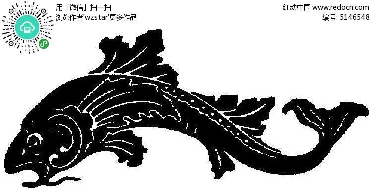 黑白插画鱼图片
