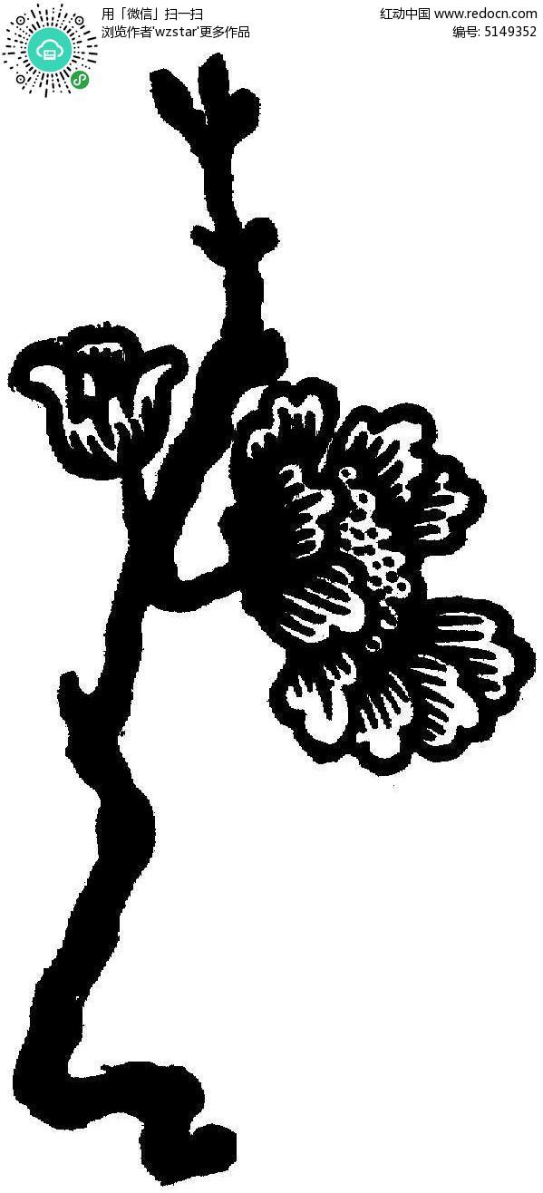 黑白树枝梅花