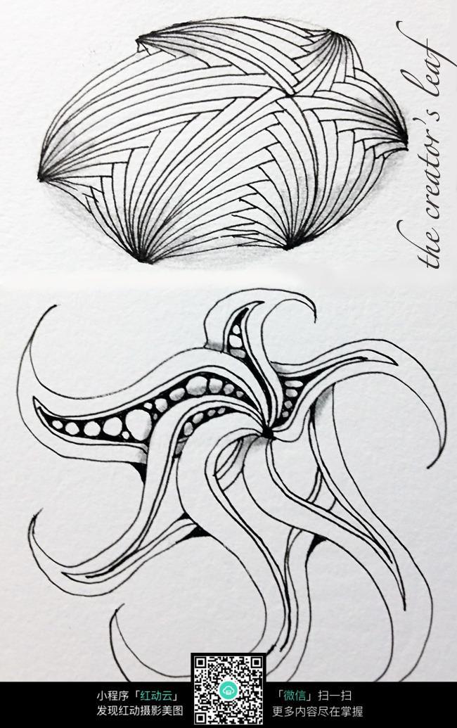 手绘线条 学习用具