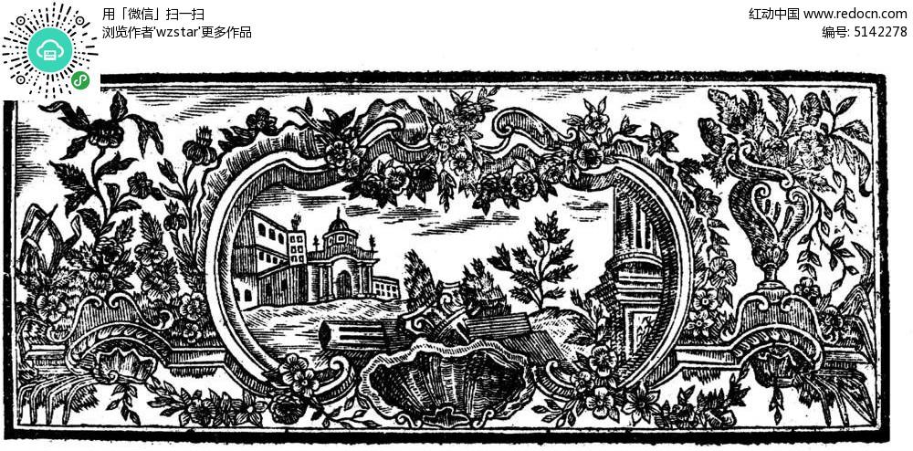 庄园风景插图 手绘建筑装饰花纹图片