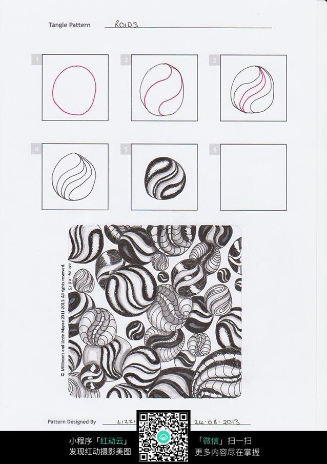 球体 立体 花纹 条纹 图案 个性 手绘 黑白 构成
