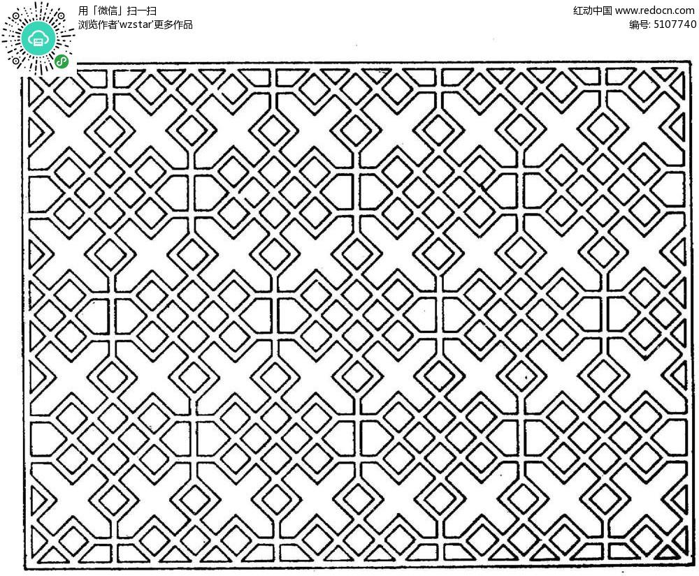 交叉古典花纹 传统家具装饰花纹图片