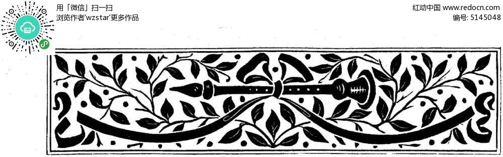 黑白简笔画乐器