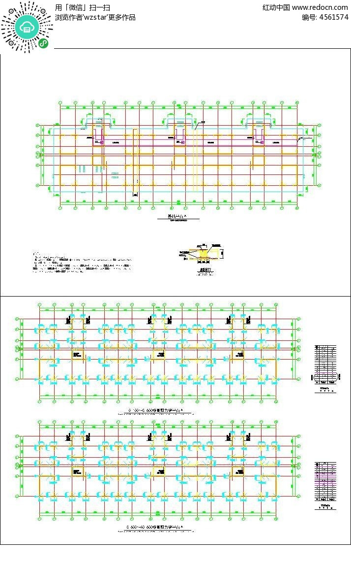 楼体建筑部分结构详细设计图纸