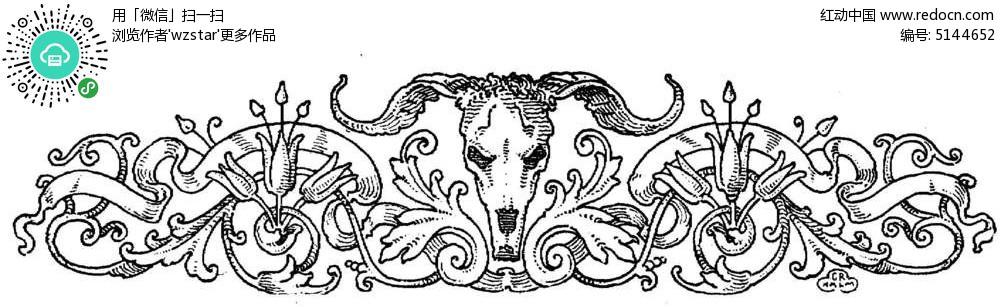 牛头浮雕参考图