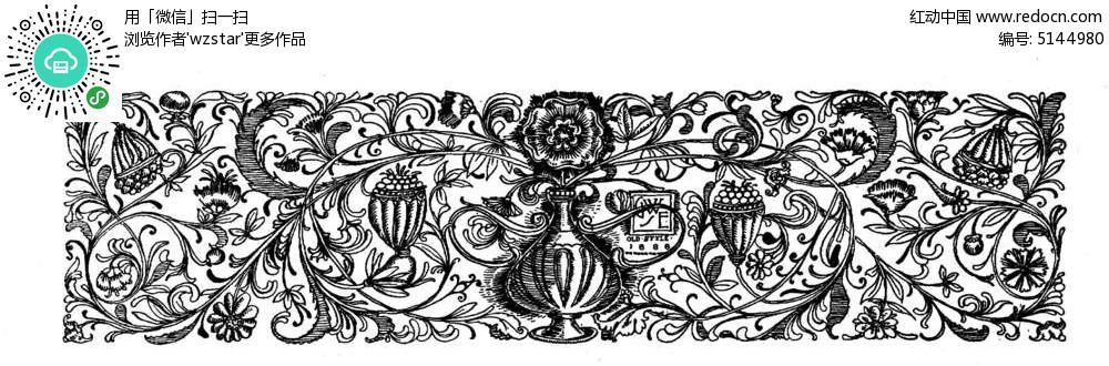 欧式古典花瓶花纹