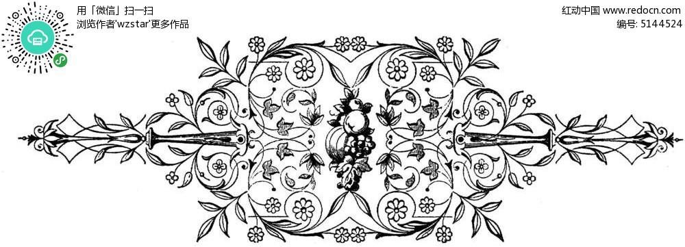 欧式线条植物花纹