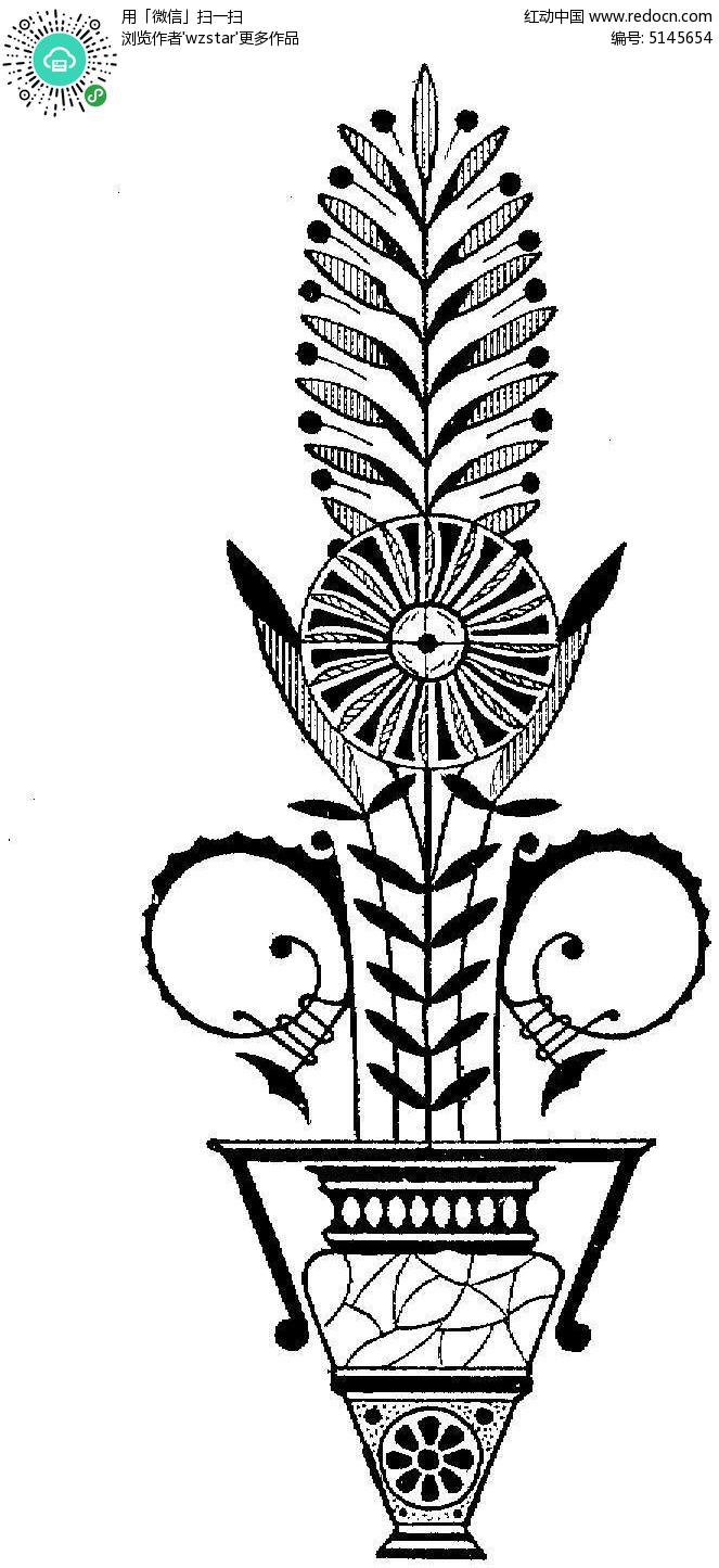 盆栽植物图案设计