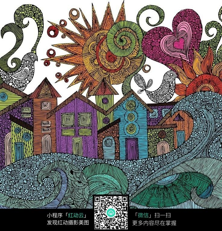 七彩房屋手绘插画