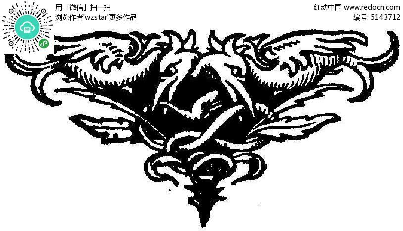 双头火鸟插图