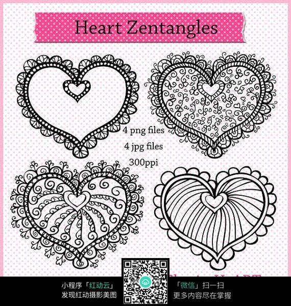 四个爱心形状原创手绘插画