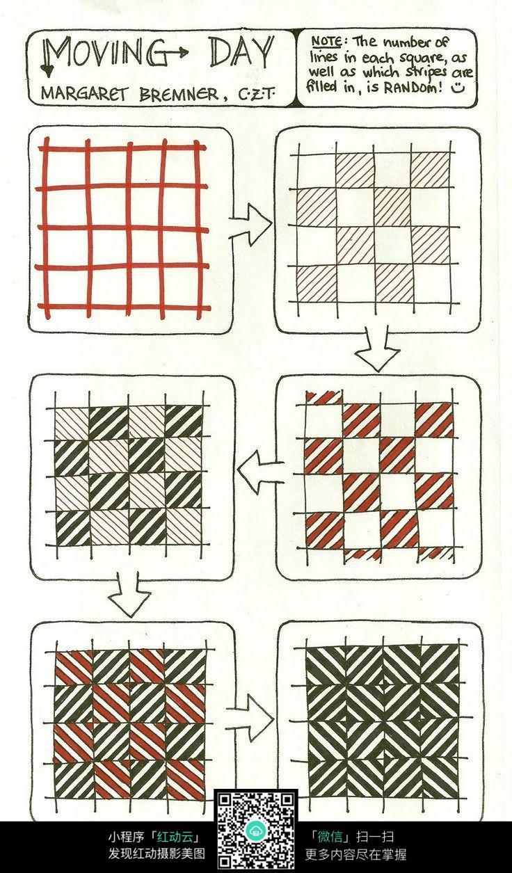 网格条纹图形设计图片