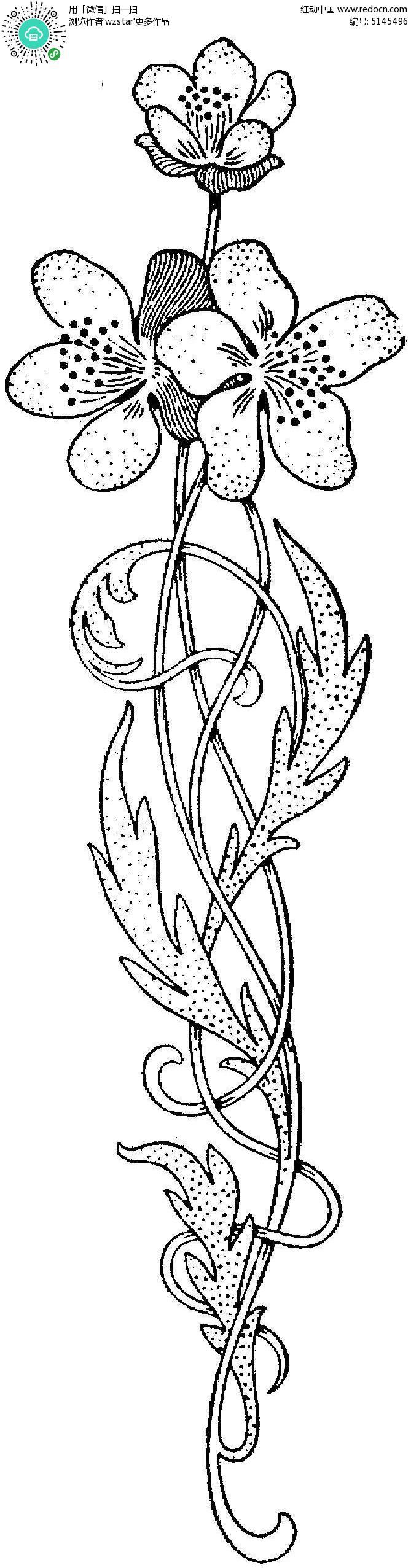 五瓣花印花图案