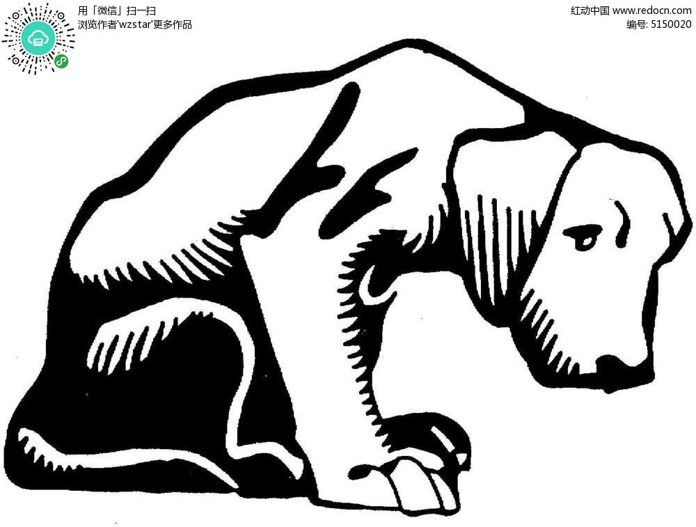 小狗插画设计