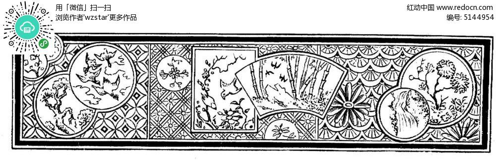 竹子 菊花 黑白花纹插图图片