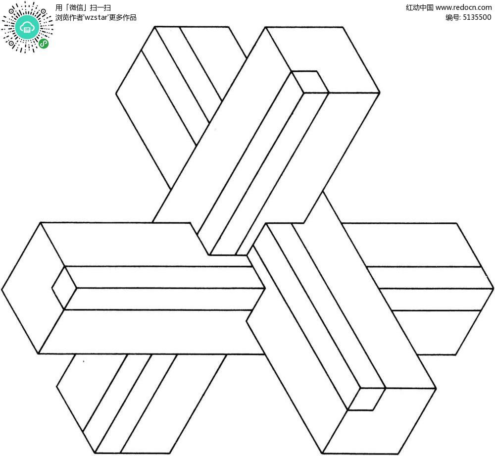 长条组合立体图形