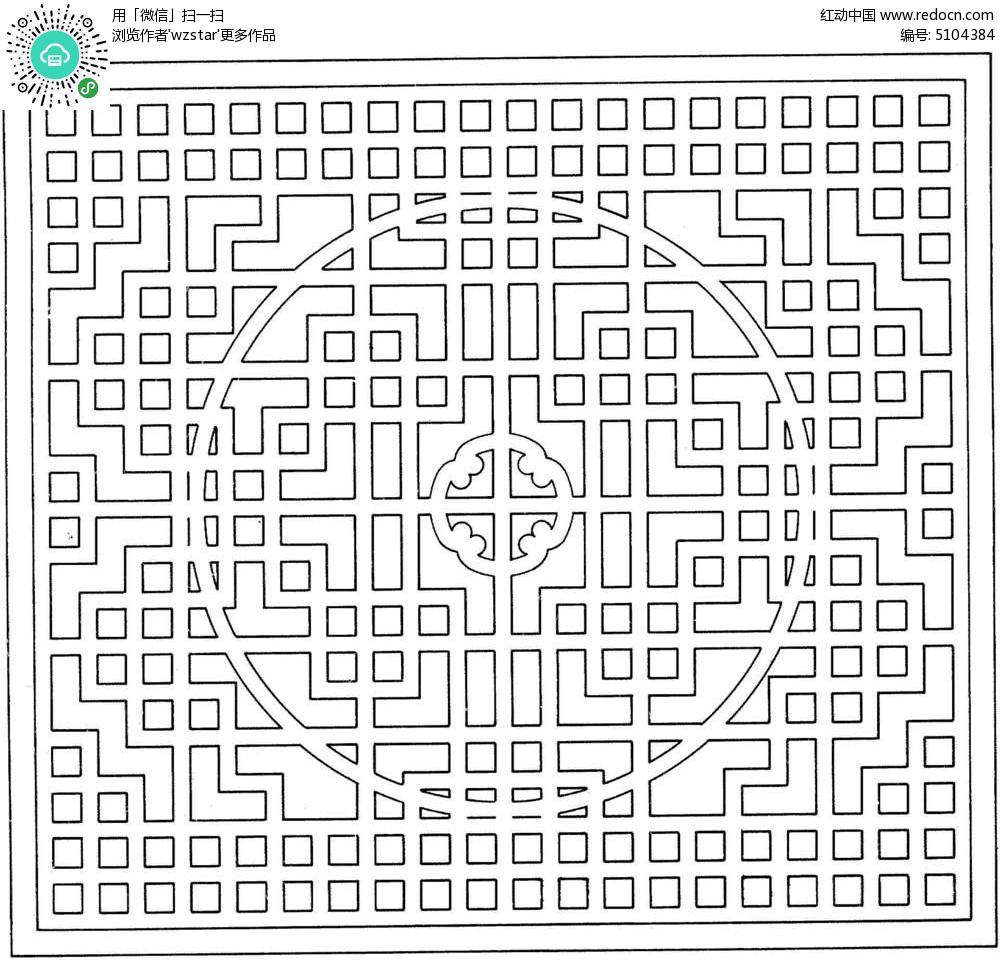 方圆tc5610塔机电路图