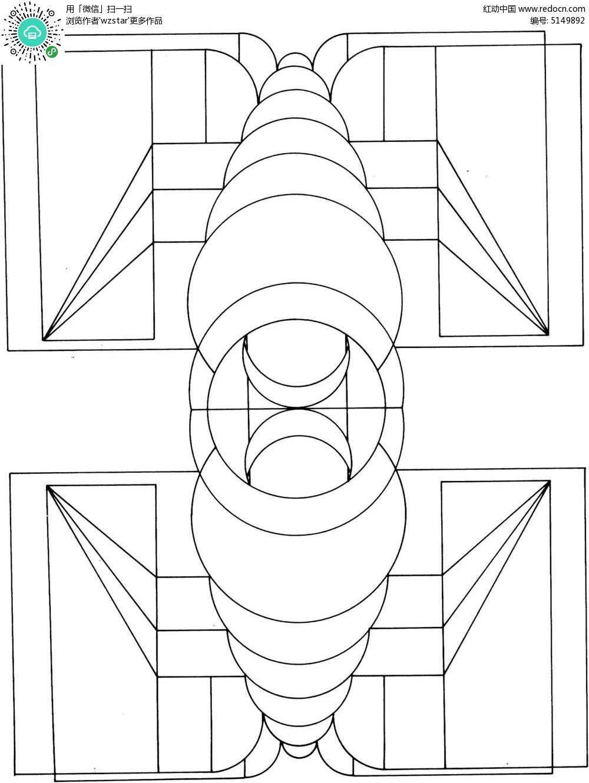 拱形几何立体线条
