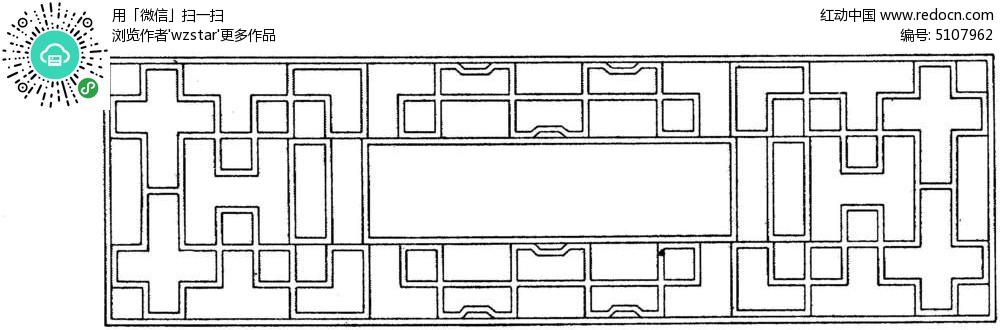 电路 电路图 电子 工程图 户型 户型图 平面图 原理图 1000_310