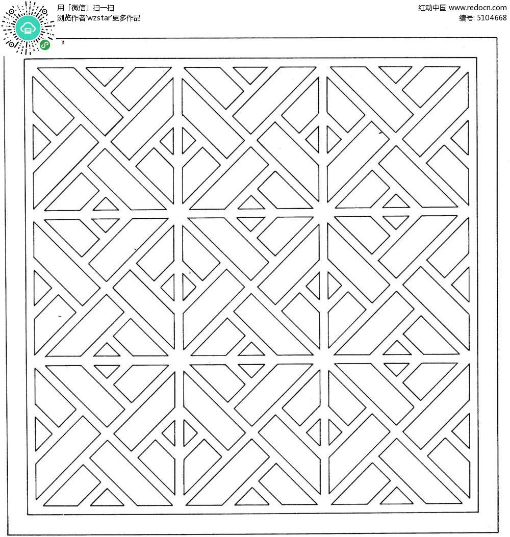 古典家具菱形方格花纹图片