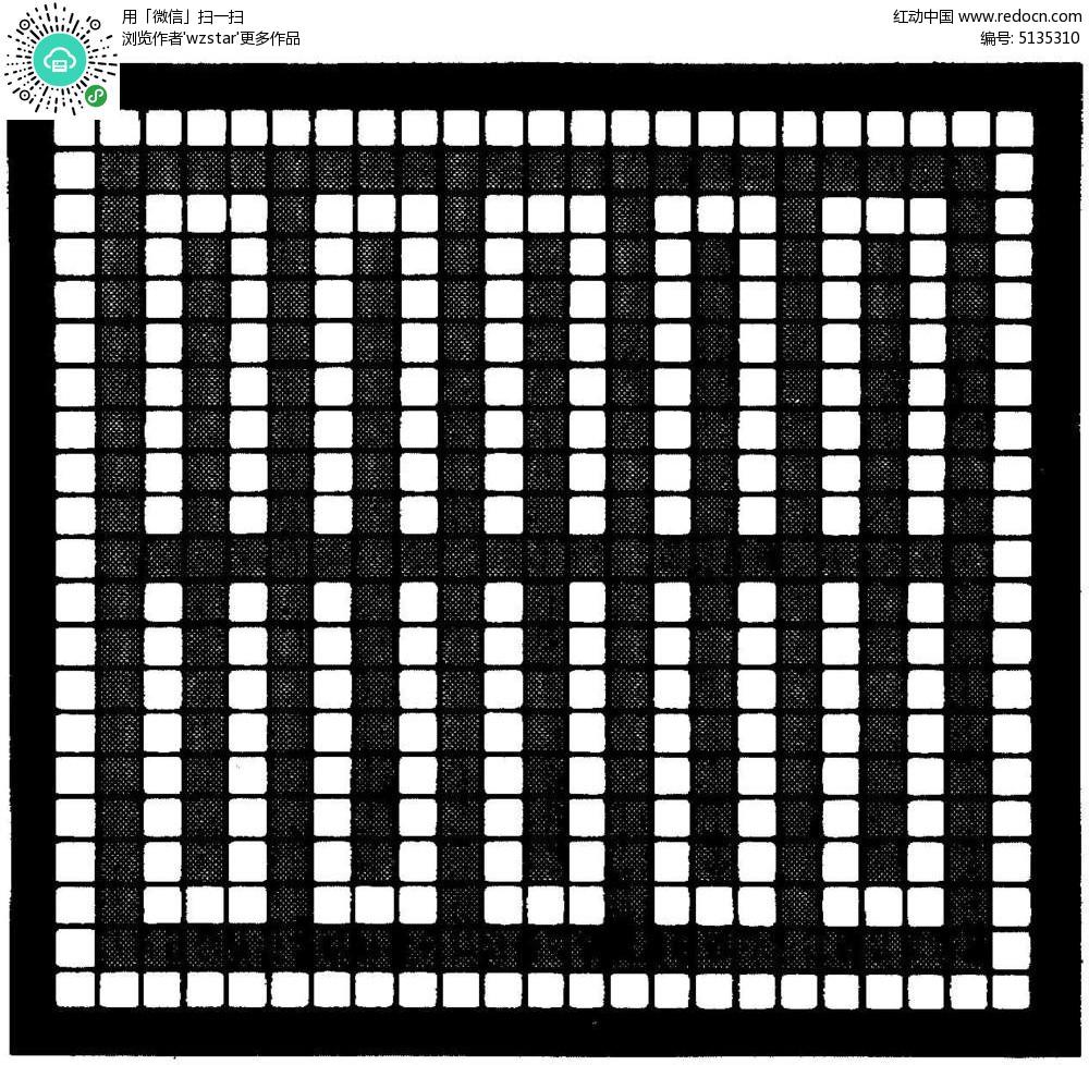 黑白方格拼图图片