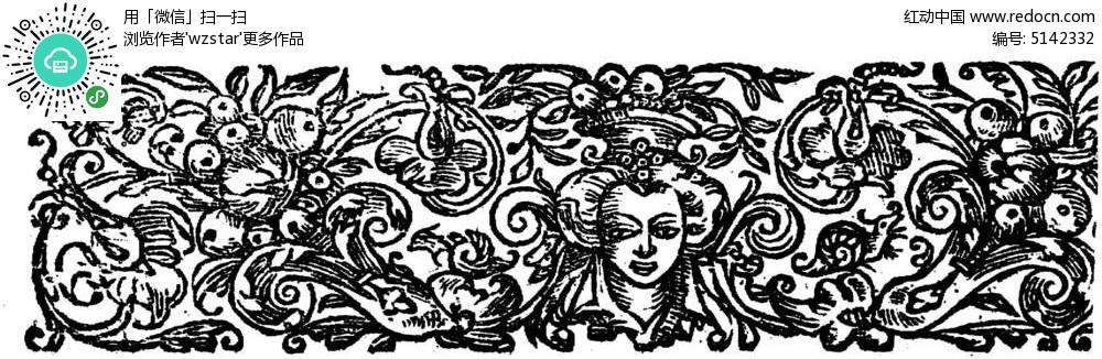 古典植物花纹
