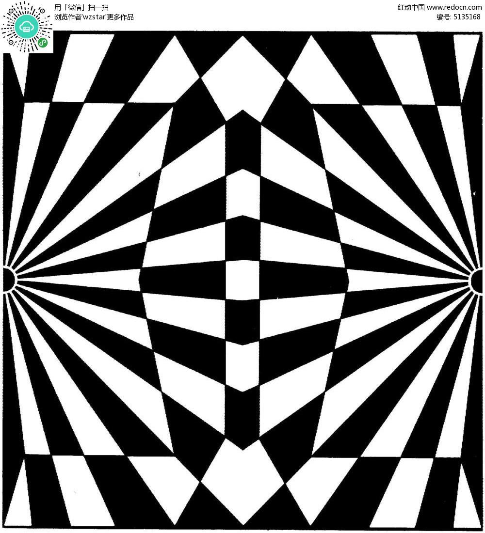 平面设计构成作业重复内容平面设计构成作业重复图片