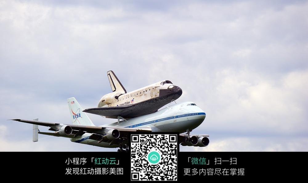 客机载航天飞机