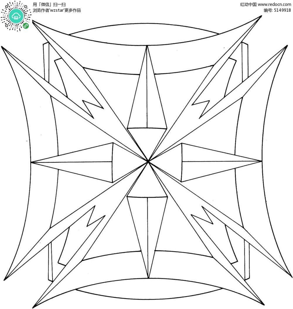 空间透视几何图形