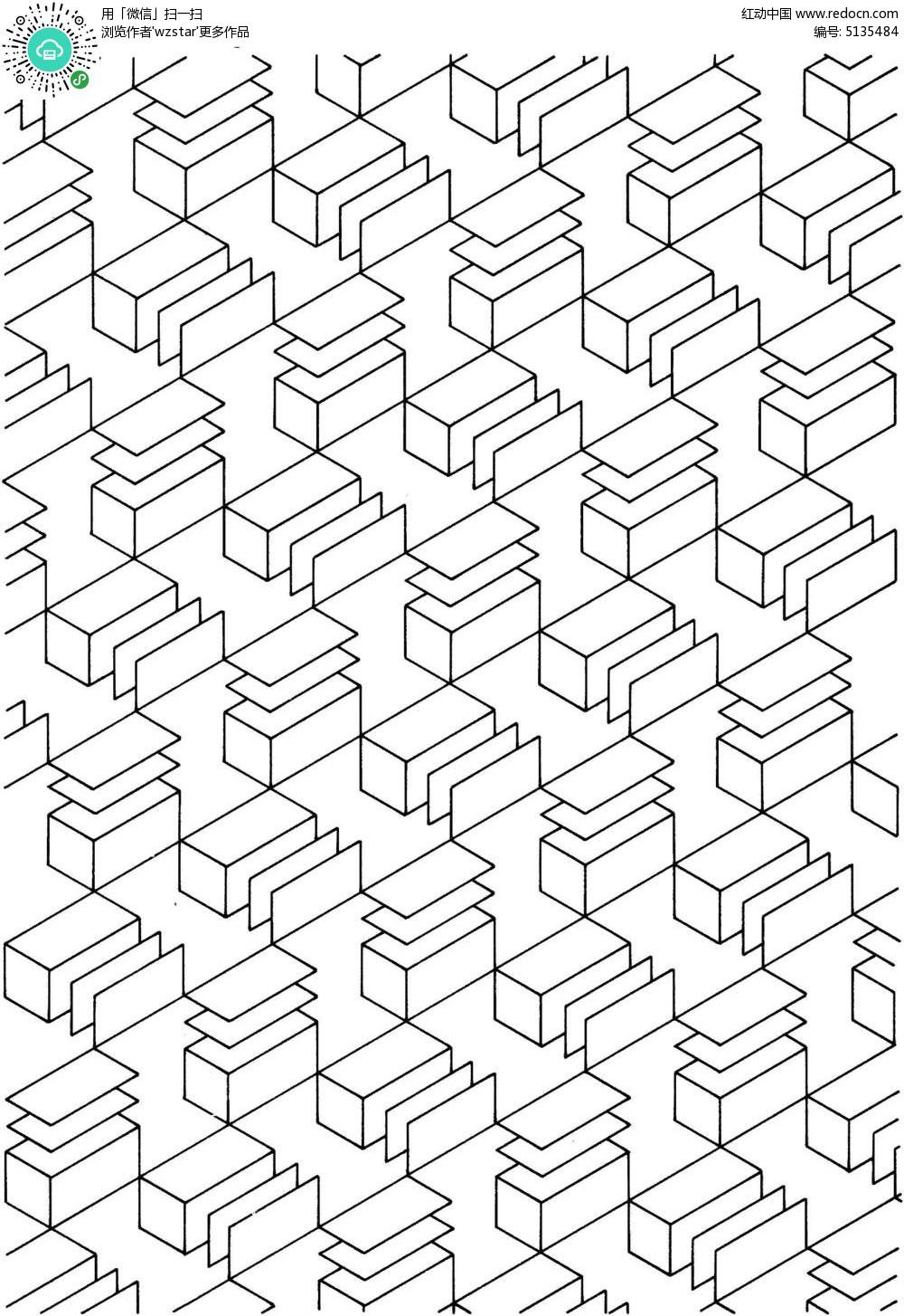 立体长方体组合图形TIF素材免费下载 编号5135484 红动网图片