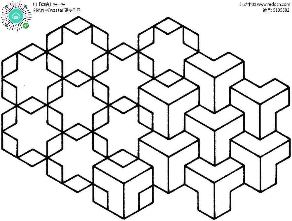 立体空间积木花纹