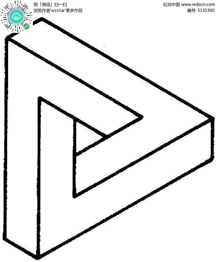 三角立体图形