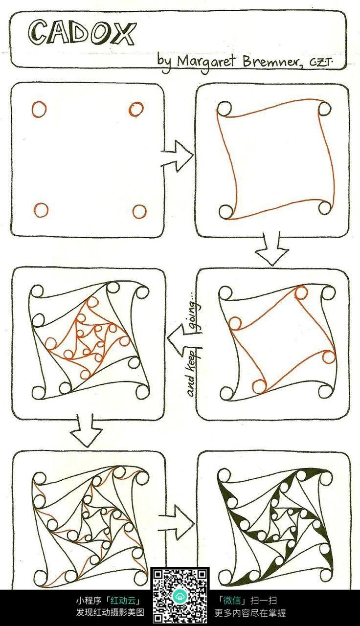 旋转的图形图案图片