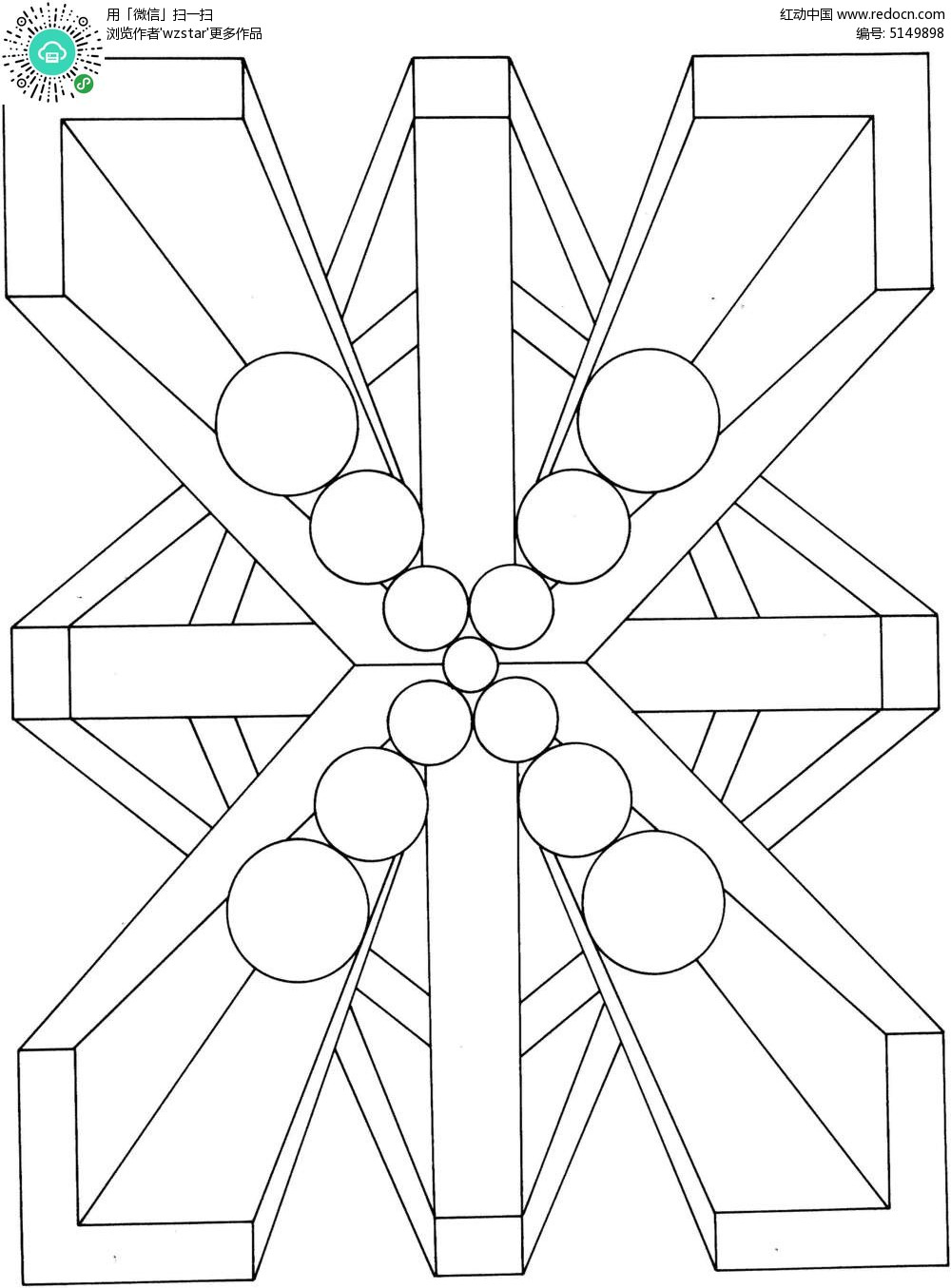 圆形凹槽立体图形 线条立体花纹 立体空间图形 设计素材 立体构成图 t