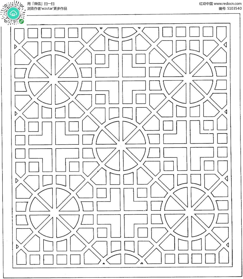 圆形古代镂空窗户花纹