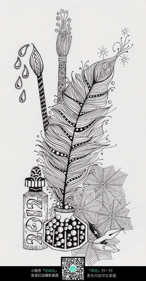 羽毛笔和墨水