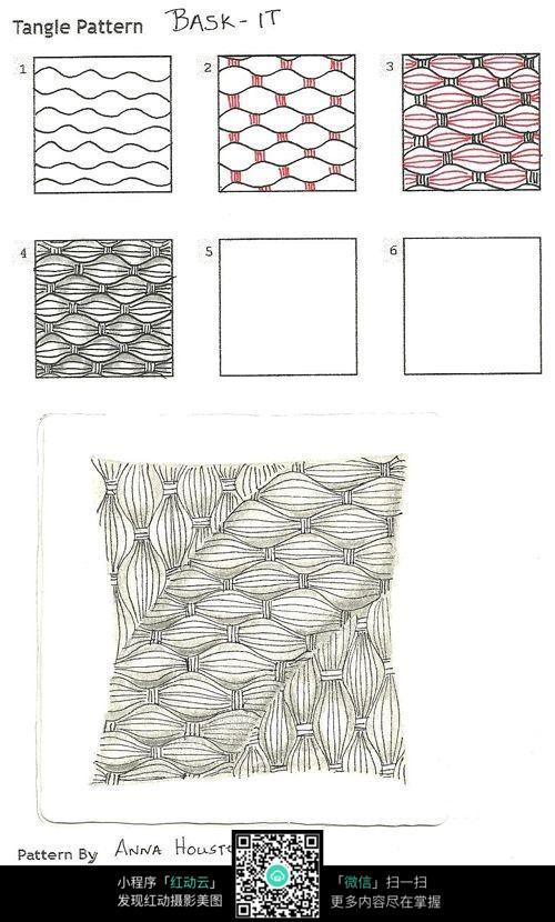 扎绳子 效果 图案 纹路 手绘 黑白 构成 设计