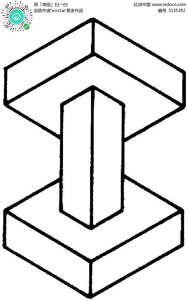 中轴立体图形