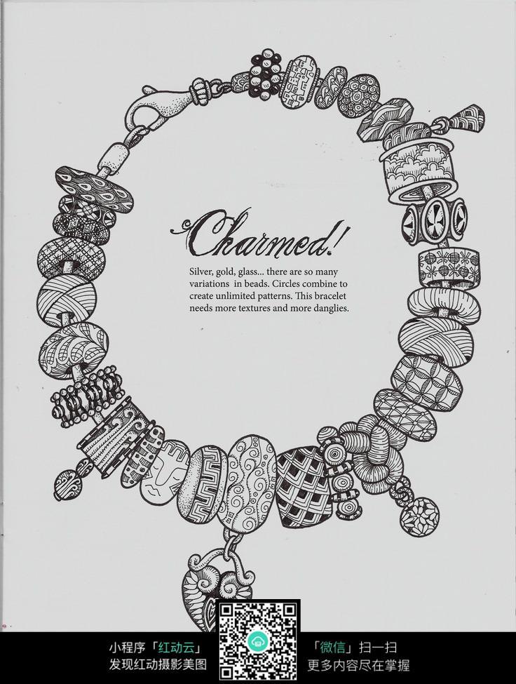 创意链子手绘插画设计图片
