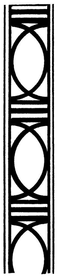 对叠半圆形花纹花边矢量素材下载