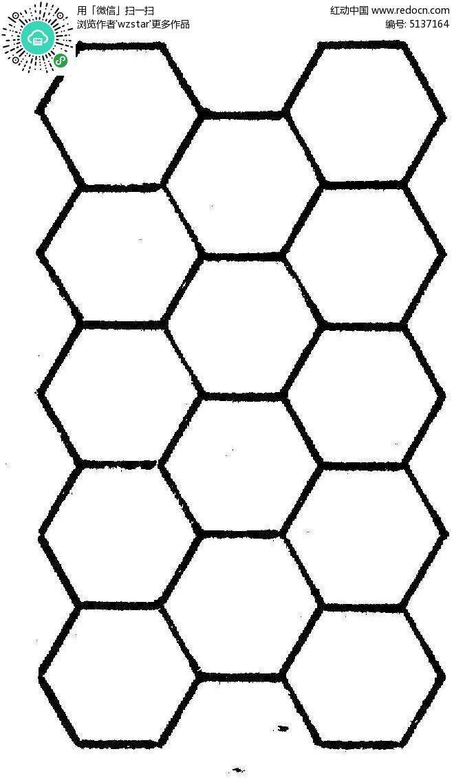 蜂巢型图案图片