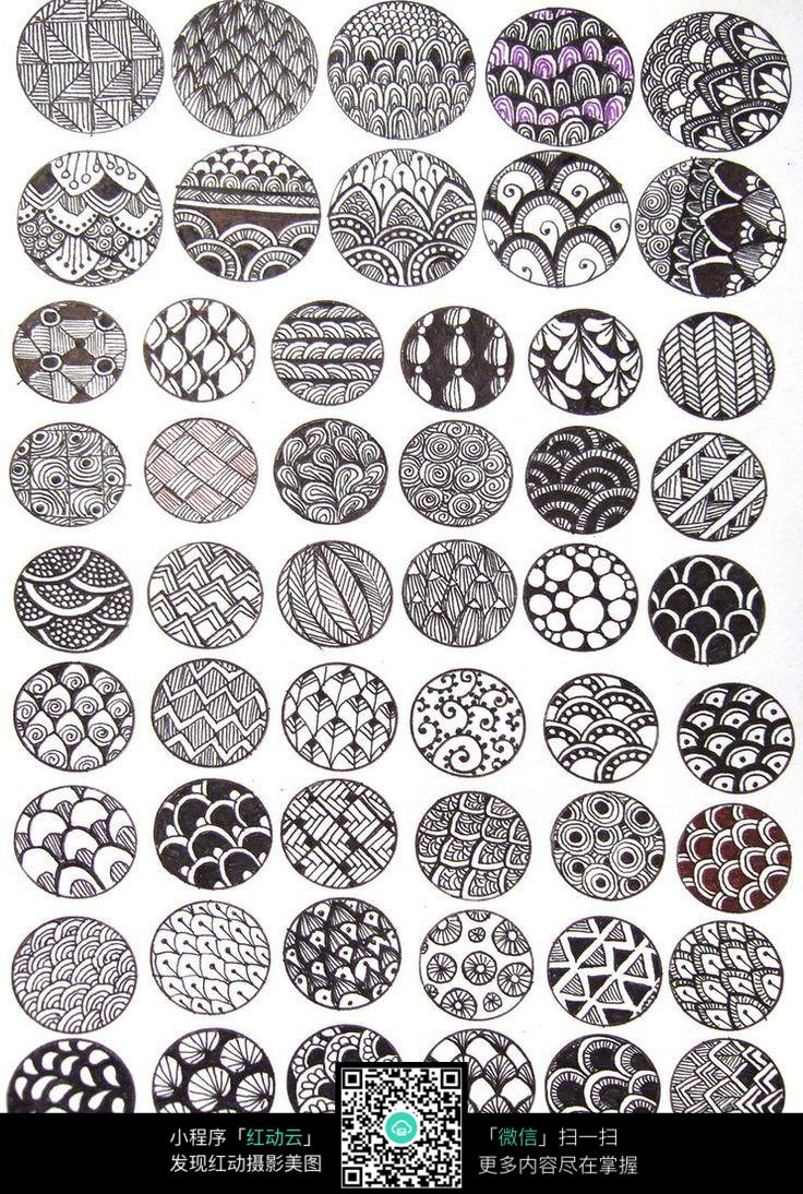 各种圆形小图案