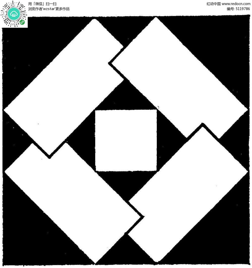 黑白方块花纹