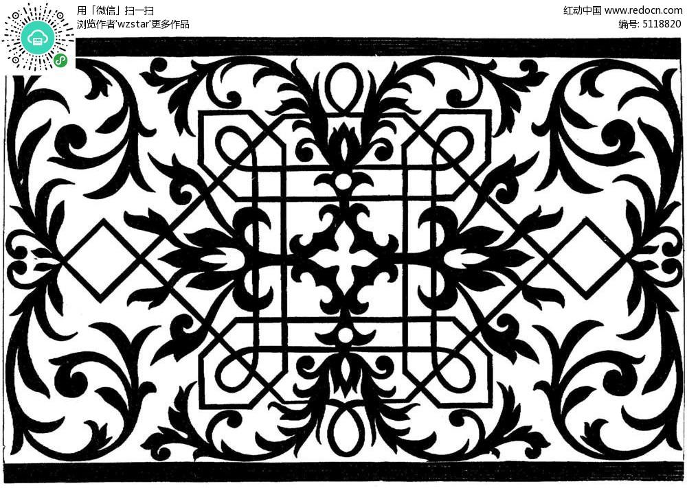黑白装饰花纹 古典植物花纹